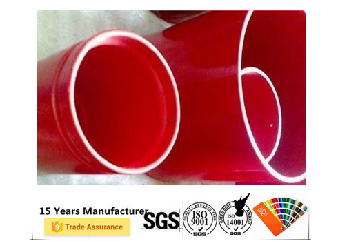 China Fire Tube Special Anti Corrosion Powder Coating Electrostatic Spray Paint supplier