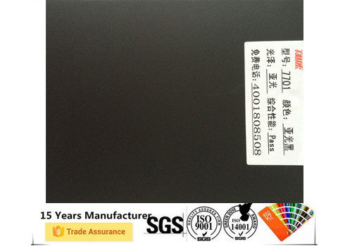 Ral 9005 Black Epoxy Powder Coating , Non Toxic Durable Powder Coating